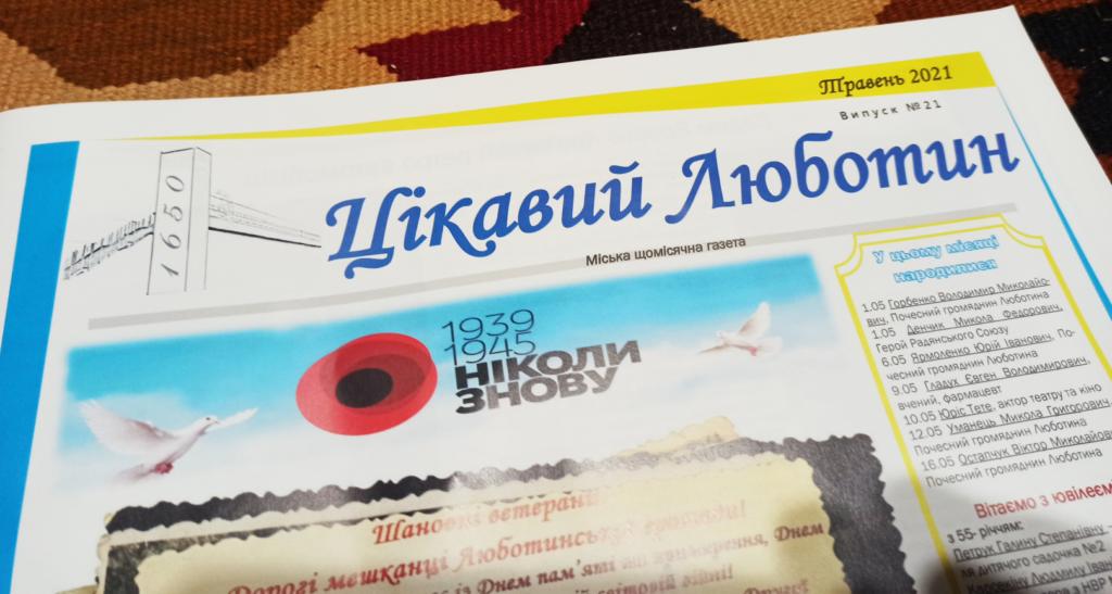 Gazeta_Zagolovok